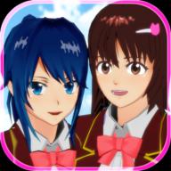 樱花校园模拟器双人联机游戏