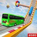 大型匝道巴士特技游戏
