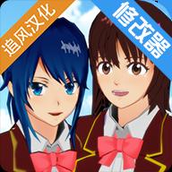 梅花校园模拟器最新版中文版