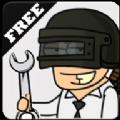 gfx工具箱10.1最新版本