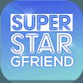superstargfriend手机
