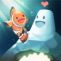 深海星辰游戏