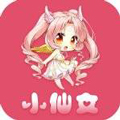 小仙女直播软件最新