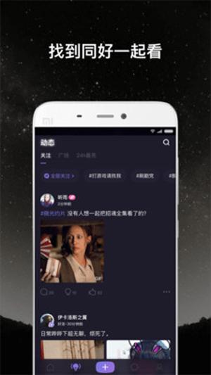 微光app官网手机版安卓下载
