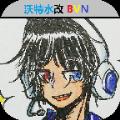 死神vs火影绊3.3版
