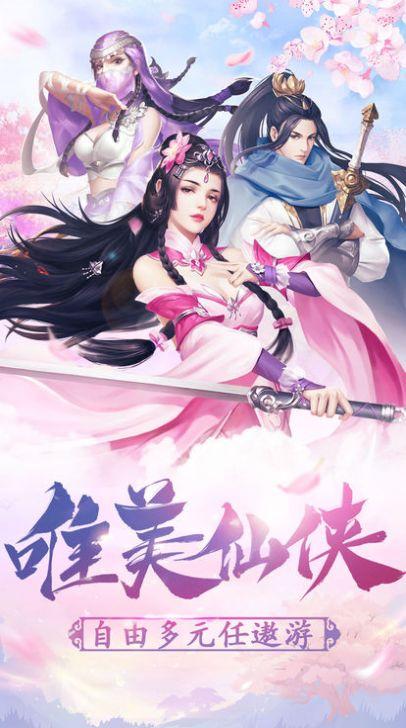 九魔封神手游官方版下载图片1