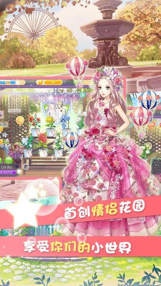 百变女神小游戏安卓最新版图片1