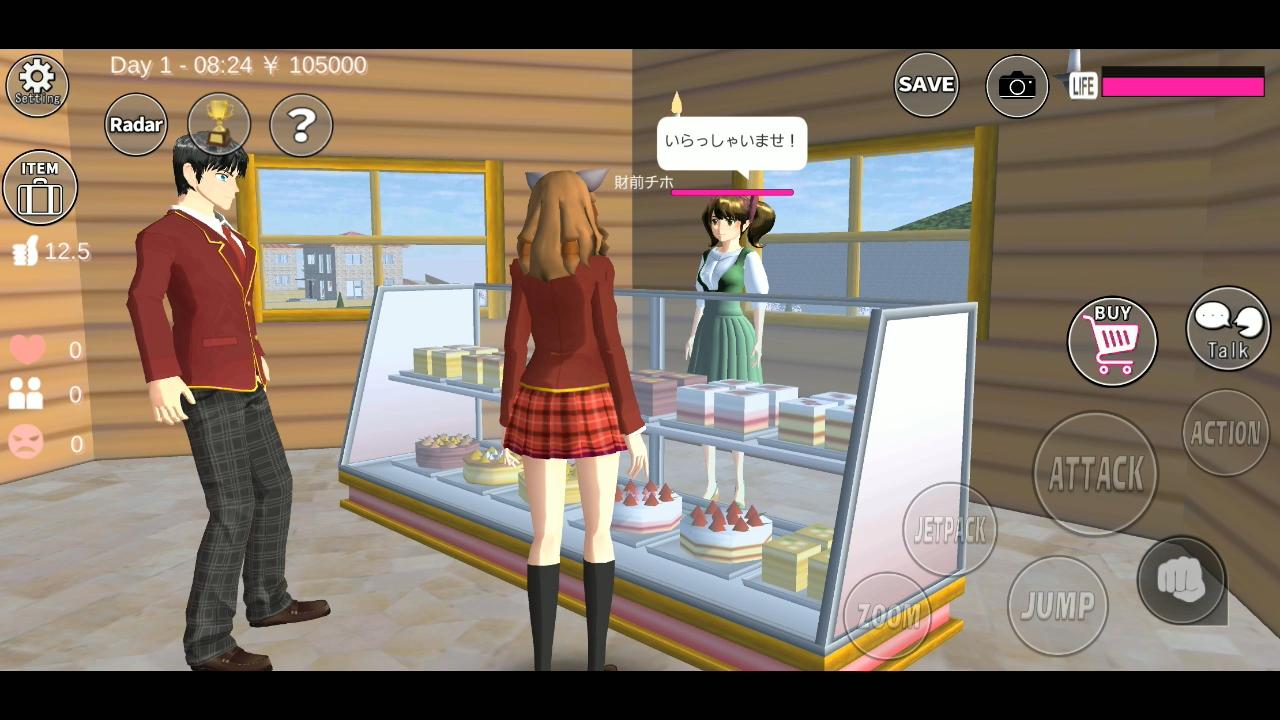樱花校园模拟器1.038.04冰屋版中文版图片1