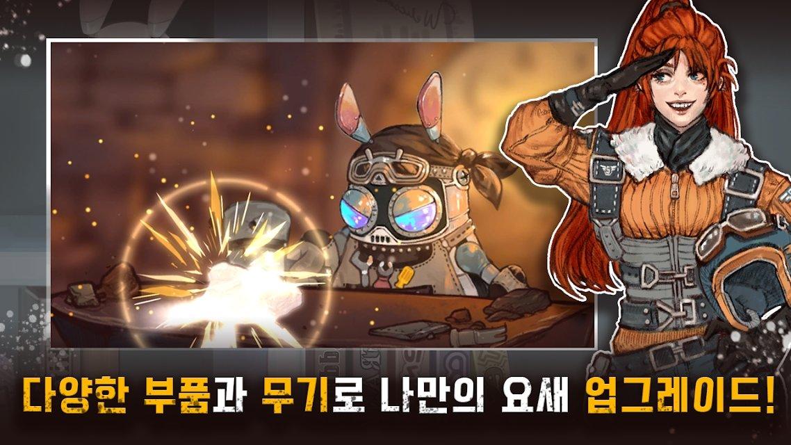 武装堡垒游戏中文破解版(절대무적 이동요새)图片1