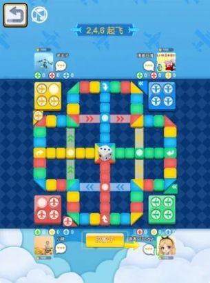 酷乐飞行棋游戏