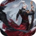 剑意炼山河官方游戏