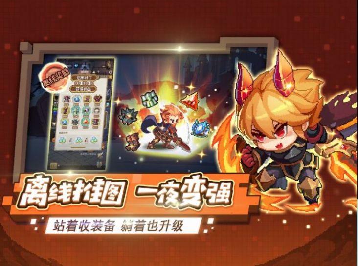 棍之勇者复仇录中文汉化版游戏图片1