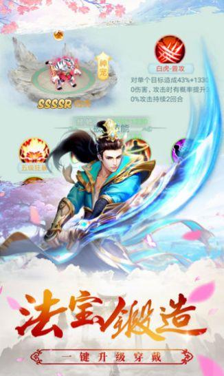 天姬小狐妖手游官网正版图片1