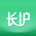 徐州长护app