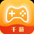 千游app