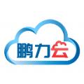 鹏力云app