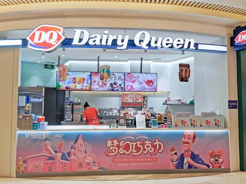 图2:《梦幻花园》X DQ冰雪皇后线下门店.jpg