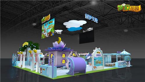 图4:《梦幻花园》漫展设计效果图.jpg