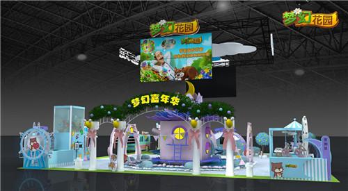 图2:《梦幻花园》漫展设计效果图.jpg